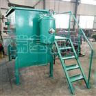 喷漆废水循环处理设备气浮机
