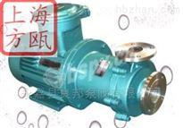 CQ型CQ型不锈钢防爆磁力泵---上海方瓯公司