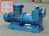 ZCQ型ZCQ型自吸磁力泵——上海方瓯公司