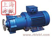 CQ型CQ型驱动无泄漏磁力泵——上海方瓯公司