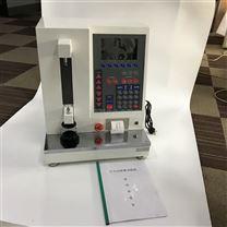 上海國產帶打印全自動彈簧試驗機