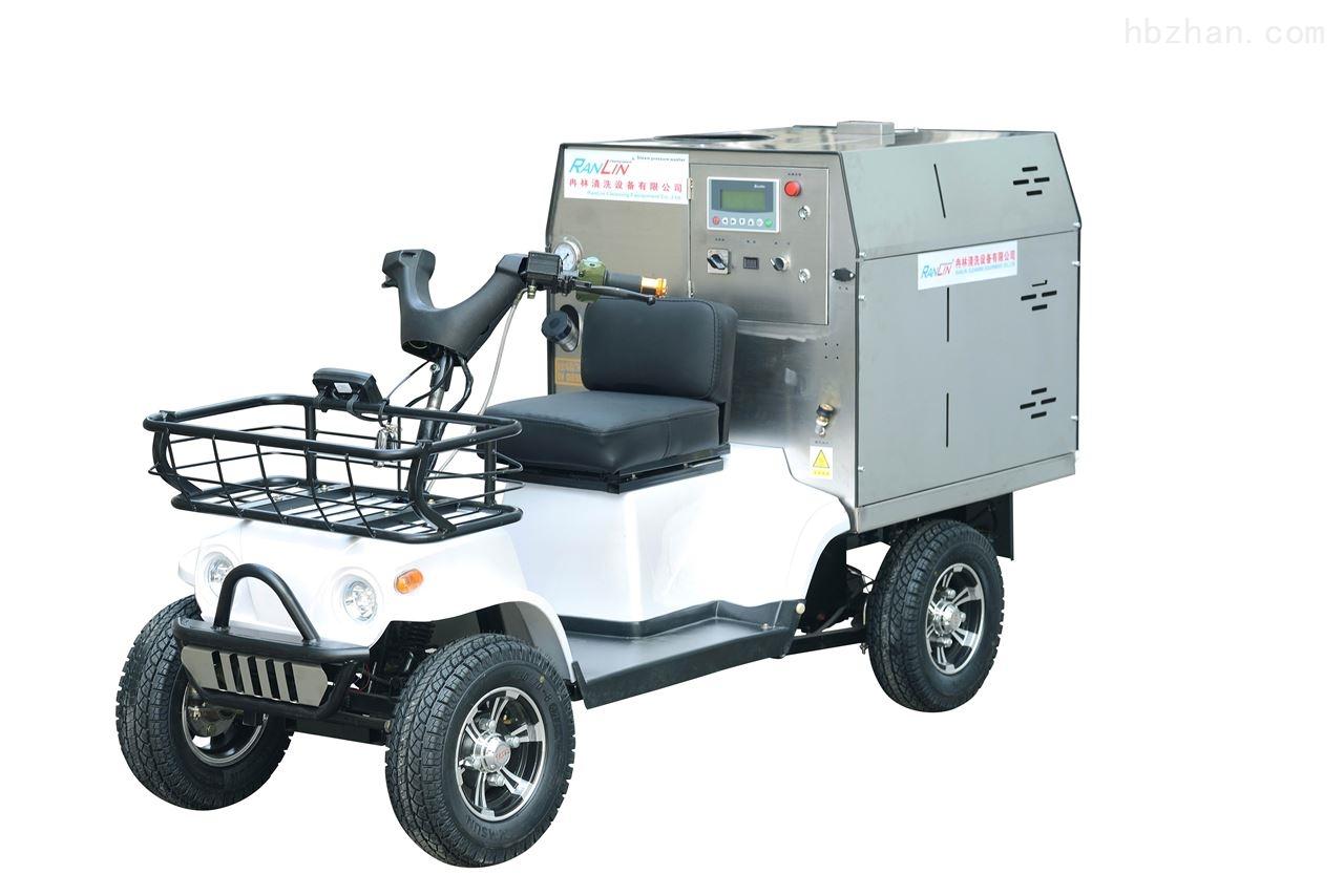 蒸汽洗车设备