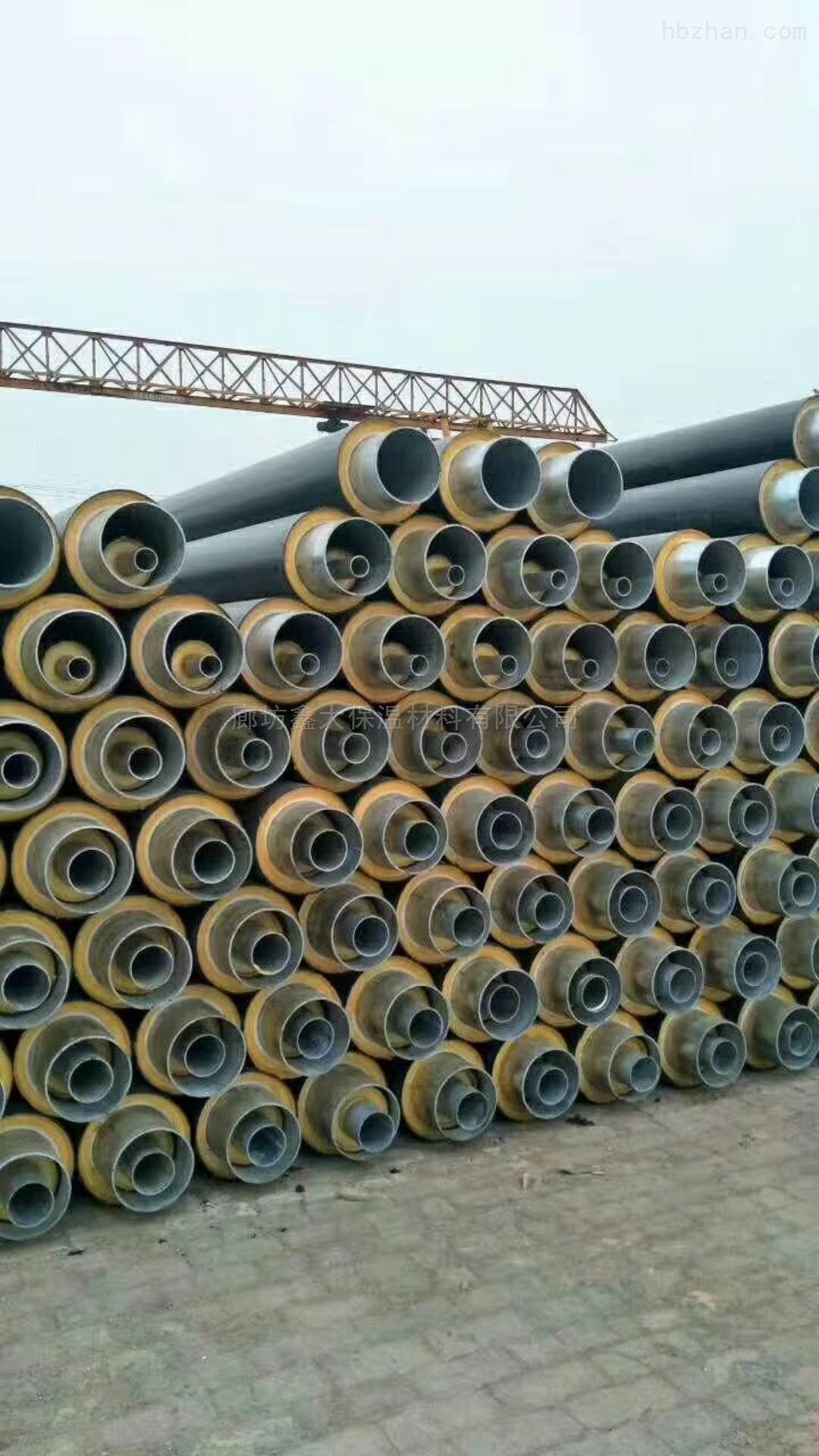 供热保温钢管施工工艺