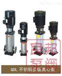 QDL2-150永嘉良邦QDL2-150立式不锈钢多级离心泵