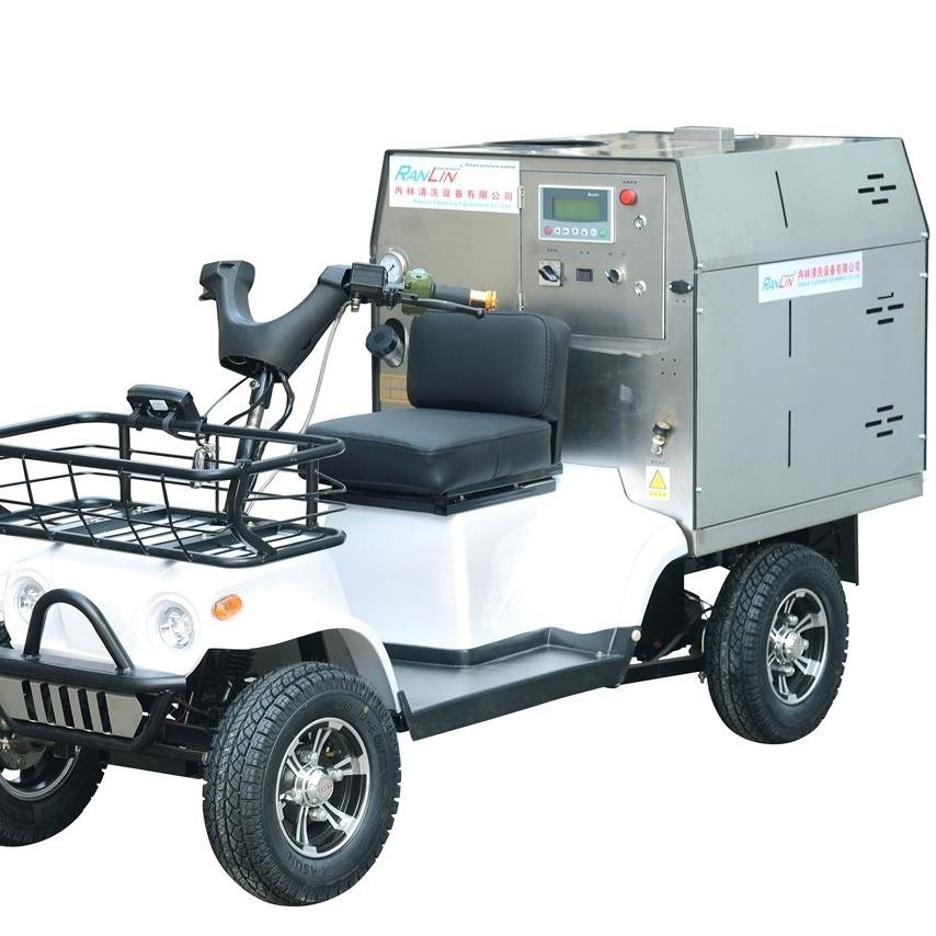 蒸汽洗车设备厂家
