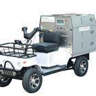 电动柴油蒸汽洗车机