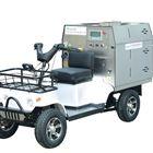 燃油高壓蒸汽清洗機