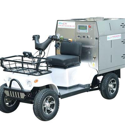 RL220A上门洗车蒸汽洗车机
