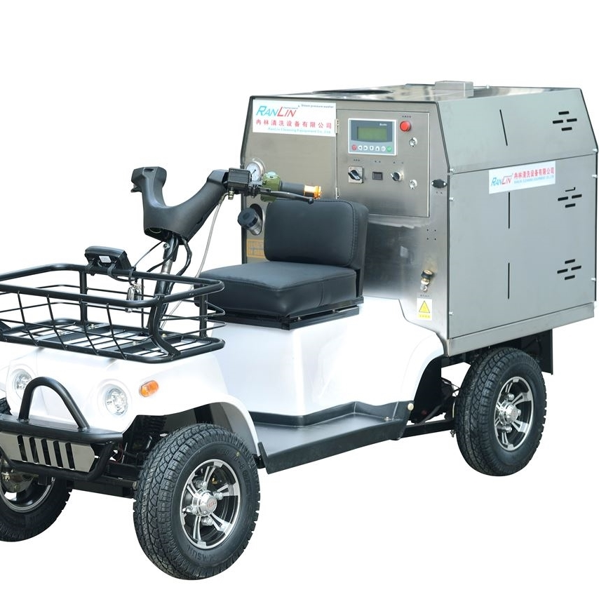 车载移动蒸汽洗车机
