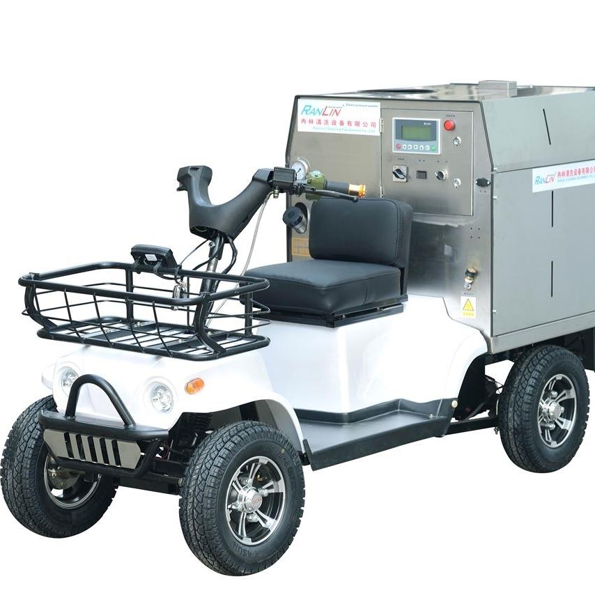 节水型蒸汽洗车机