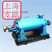 DG型DG型高压锅炉给水泵——上海方瓯公司