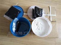双组份聚硫密封胶(膏)规格和使用