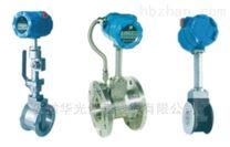 敦化電容式渦街流量計廠家/敦化市電容式渦街流量計價格