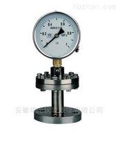 Y-M隔膜式、隔膜式耐震压力表价格