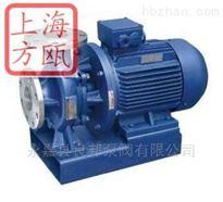 FO型卧式单级防爆化工泵——上海方瓯公司