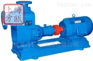 FOZ型自吸式循环泵——上海方瓯公司