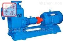 FOZ型FOZ型自吸式循环泵——上海方瓯公司