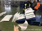 防滑食品包裝袋_編制袋_塑料袋_塑膠袋