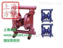 QBY型QBY型气动增压泵——上海方瓯公司