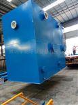 FL-HB-JS成都5方小型压力式一体化净水设备厂家