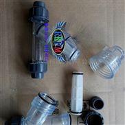 塑料Y型过滤器-上海儒柯