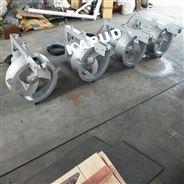 硝化液穿墙泵内回流泵QJB-2.5/8 穿墙管拍门