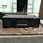 鞍山配重砝码|合肥起重机砝码|1吨标准砝码