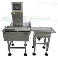 SG-220面膜重量检重秤供应商