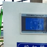 消毒设备二氧化氯投加器