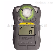 梅思安單一硫化氫氣體濃度報警儀 Altair2x