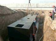 江西屠宰场一体化污水处理设备