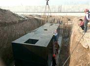 江西畜牧养殖污水处理设备