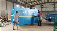 江西农家乐一体化污水处理设备
