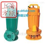 防爆增压泵