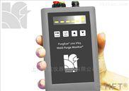 PurgEye ® 200焊接专用定氧仪