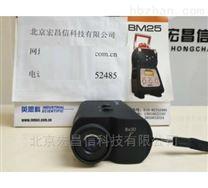 SP2000H 激光測距儀(室外)