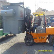 吉丰地埋式一体化污水处理设备