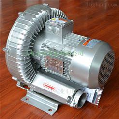 7.5KW高压风机 漩涡气泵