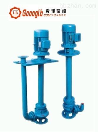 永嘉良邦YW40-15型无堵塞液下式排污泵