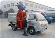 3吨挂桶垃圾车价格
