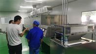 KL26S4山东微波五谷杂粮低温烘焙熟化设备
