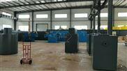 南充新农村生活污水处理设备