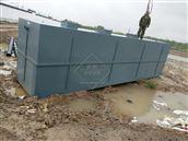 右玉县一体化污水处理MBR设备