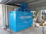 江西省医院污水处理排放标准