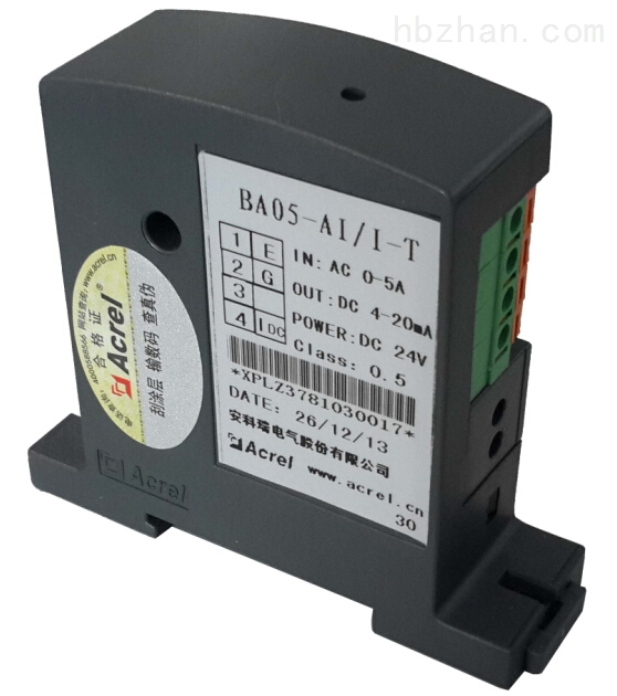 高精度超频宽电流传感器-真值测量
