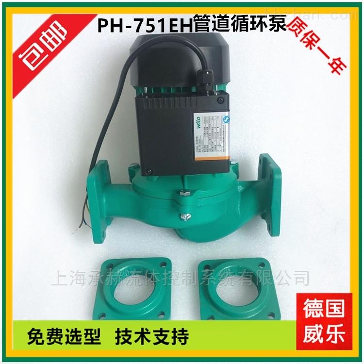 威乐冷热水循环泵