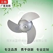 南京QJB4/12-620/3-480 冲压式搅拌机