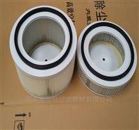 齐全防油防水型工业吸尘器滤芯