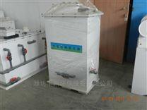JYW型电解食盐次氯酸钠发生器