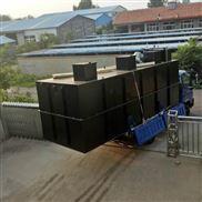 农村生活污水一体化处理设备